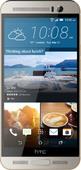 Чехлы для HTC One M9 Plus на endorphone.com.ua