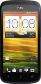 Чехлы для HTC One S z560e на endorphone.com.ua