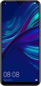 Чехлы для Huawei P Smart 2019 на endorphone.com.ua