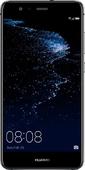 Чехлы для Huawei P10 Lite на endorphone.com.ua