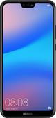 Чехлы для Huawei P20 Lite на endorphone.com.ua