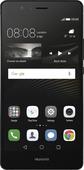 Чехлы для Huawei P9 Lite на endorphone.com.ua
