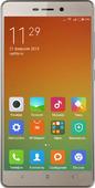 Чехлы для Xiaomi Redmi 3 Pro на endorphone.com.ua