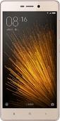 Чехлы для Xiaomi Redmi 3x на endorphone.com.ua