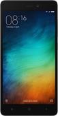 Чехлы для Xiaomi Redmi Note 3 pro на endorphone.com.ua