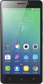 Чехлы для Lenovo Vibe P1m на endorphone.com.ua
