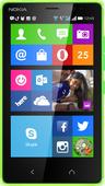 Чехлы для Nokia X2 Dual SIM на endorphone.com.ua