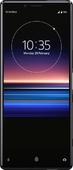 Чехлы для Sony Xperia 1 J9110 на endorphone.com.ua