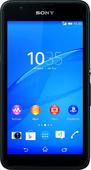 Чехлы для Sony Xperia E4g на endorphone.com.ua