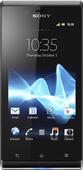 Чехлы для Sony Xperia J ST26i на endorphone.com.ua
