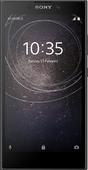 Чехлы для Sony Xperia L2 H4311 на endorphone.com.ua