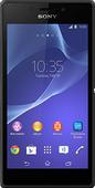 Чехлы для Sony Xperia M2 dual D2302 на endorphone.com.ua