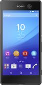 Чехлы для Sony Xperia M5 E5633 на endorphone.com.ua