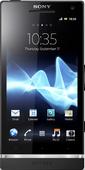 Чехлы для Sony Xperia S LT26i на endorphone.com.ua