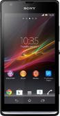 Чехлы для Sony Xperia SP M35H на endorphone.com.ua