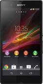 Чехлы для Sony Xperia Z C6602 на endorphone.com.ua