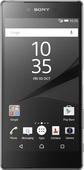 Чехлы для Sony Xperia Z5 E6633 на endorphone.com.ua