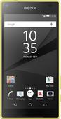 Чехлы для Sony Xperia Z5 Compact E5823 на endorphone.com.ua