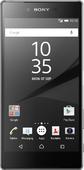 Чехлы для Sony Xperia Z5 Premium E6883 на endorphone.com.ua