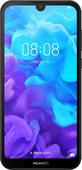 Чехлы для Huawei Y5 2019 на endorphone.com.ua