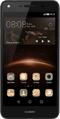 Чехлы для Huawei Y5 II на endorphone.com.ua