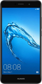 Чехлы для Huawei Y7 2017 на endorphone.com.ua