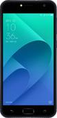 Чехлы для Asus ZENFONE 4 SELFIE / ZD553KL на endorphone.com.ua