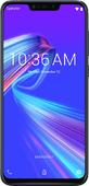 Чехлы для Asus Zenfone Max M2 ZB633KL на endorphone.com.ua