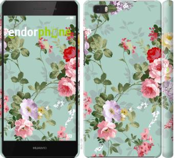 """Чехол для Huawei Ascend P8 Lite """"Цветочные обои 2"""" - интернет-магазин чехлов endorphone.com.ua"""