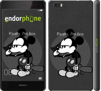 "Чехол для Huawei Ascend P8 Lite ""Swag.  Mickey Mouse"" - интернет-магазин чехлов endorphone.com.ua"