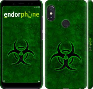 """Чехол для Xiaomi Redmi Note 5 """"biohazard 30"""" - интернет-магазин чехлов endorphone.com.ua"""