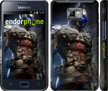 "Чехол для Samsung Galaxy S2 Plus i9105 ""Рыцарь Аркхема"" - интернет-магазин чехлов endorphone.com.ua"