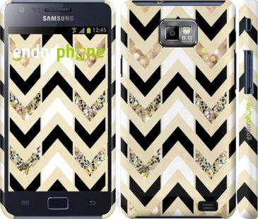 "Чехол для Samsung Galaxy S2 Plus i9105 ""Шеврон 10"" - интернет-магазин чехлов endorphone.com.ua"