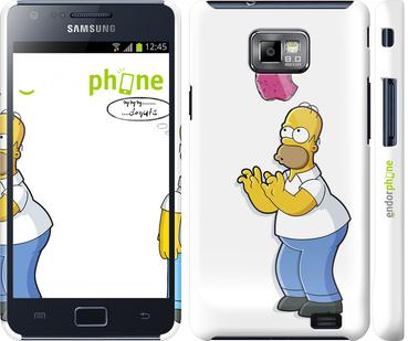 """для Samsung Galaxy S2 Plus i9105 """"Симпсоны, Гомер с яблоком"""" - интернет-магазин чехлов endorphone.com.ua"""