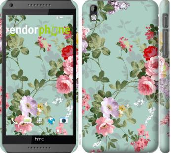 """Чехол для HTC Desire 816 """"Цветочные обои 2"""" - интернет-магазин чехлов endorphone.com.ua"""