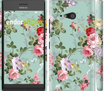 """Чехол для Nokia Lumia 730 """"Цветочные обои 2"""" - интернет-магазин чехлов endorphone.com.ua"""