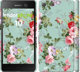 """Чехол для Sony Xperia M5 E5633 """"Цветочные обои 2"""" - интернет-магазин чехлов endorphone.com.ua"""