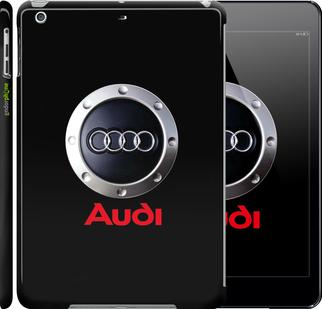 "для iPad 5 (Air) ""Audi. Logo v2"" - интернет-магазин чехлов endorphone.com.ua"