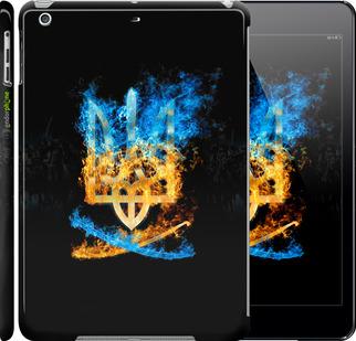 "Чехол для iPad 5 (Air) ""Герб"" - интернет-магазин чехлов endorphone.com.ua"