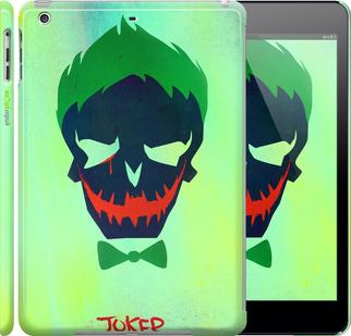 "Чехол для iPad 5 (Air) ""Joker Отряд самоубийц"" - интернет-магазин чехлов endorphone.com.ua"