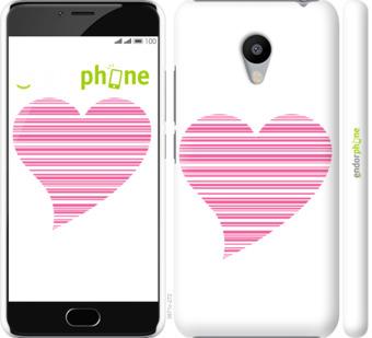 """Чехол для Meizu M3 """"Сердце"""" - интернет-магазин чехлов endorphone.com.ua"""