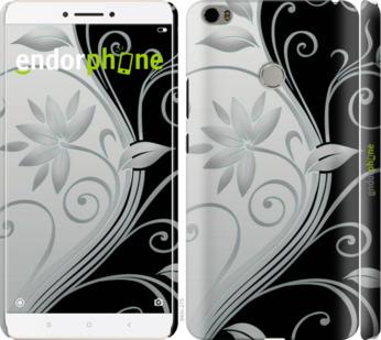 """Чехол для Xiaomi Mi Max """"Цветы на чёрно-белом фоне"""" - интернет-магазин чехлов endorphone.com.ua"""