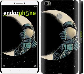 """Чехол для Xiaomi Mi Max """"Астронавт"""" - интернет-магазин чехлов endorphone.com.ua"""