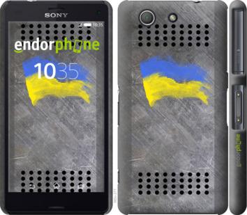 "Чехол для Sony Xperia Z3 Compact D5803 ""Щит 1"" - интернет-магазин чехлов endorphone.com.ua"