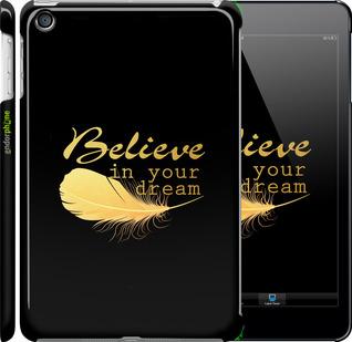 """Чехол для iPad mini """"Верь в свою мечту"""" - интернет-магазин чехлов endorphone.com.ua"""