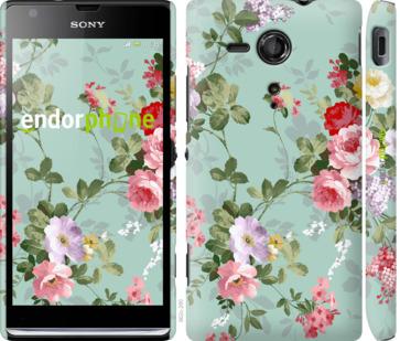 """Чехол для Sony Xperia SP M35H """"Цветочные обои 2"""" - интернет-магазин чехлов endorphone.com.ua"""