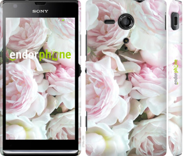 "Чехол для Sony Xperia SP M35H ""Пионы v2"" - интернет-магазин чехлов endorphone.com.ua"