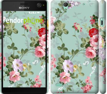 """Чехол для Sony Xperia C4 E5333 """"Цветочные обои 2"""" - интернет-магазин чехлов endorphone.com.ua"""