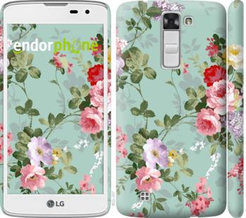 """Чехол для LG K8 K350E """"Цветочные обои 2"""" - интернет-магазин чехлов endorphone.com.ua"""