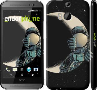 "Чехол для HTC One M8 ""Астронавт"" - интернет-магазин чехлов endorphone.com.ua"